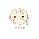蒲焼き ( Kaba_yaki )