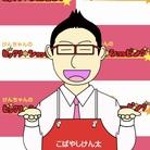 けんちゃんのビックリショッピングSUZURI店 ( bikkurishopping )