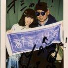 せいちゃん@回しの達人w ( stage_s )