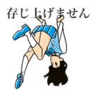 ちぃ ( jkstamp )