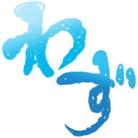 わず ( was_was_p )