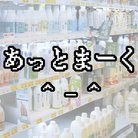 あっとまーく ( atmark_0701 )