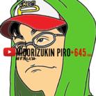 緑ずきんピロ ( piro_321 )