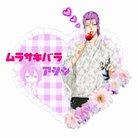 紫原 れな ( mjann__129 )
