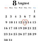 記念日バースデーカレンダー製作所 ( NyanTaro )