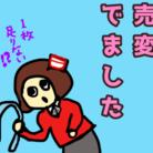 しまちゃん ( f_shima_chan )