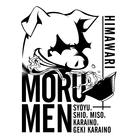 モルメンひまわり ( MORUMENHIMAWARI )