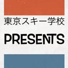 Tokyo-skischool-presents