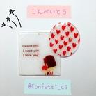 こんぺいとう ( Confetti_c5 )