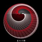 糸かけデザイン研究所 ( stringartforza )