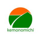 kemonomichi