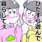 謹賀新年なさとう ( 2012712_0 )
