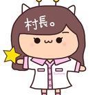 すーみん(結川すみれ) ( sumire_8bitgirl )