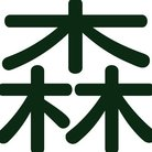 森と樅 ( moritomomi )