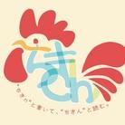 chikin_