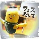 ふかゆき@ウンザウンザと唱え踊りながら疫病退散祈願 ( tamanya2255 )