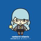 nanboring