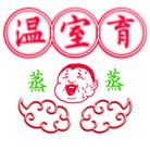 温室育ち ( onshitsusodachi )