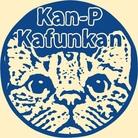 管P・花粉管 ( Kan-P-Kafunkan )