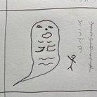 がい ( gaixox2x3 )