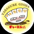 ギャースの店 ( sero_hanauta )