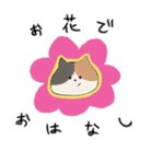 べいそむ ( Bay_som )