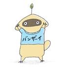 コバハル ( tsukinourano_jutakugai )