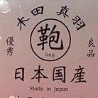 shinba ( li_shinba )
