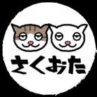 さくおた商会 ( sakuota-shokai )