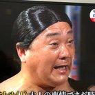油谷ヌル男 ( bYsRA69t7WRhW62 )