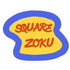 zoku_light