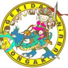 gekidanxongakubu