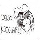 ねっねっねこた ( nekota_kometa )