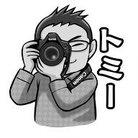 トミー@撮影受付中 ( tommy_photo1221 )