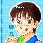 だめがね ( seiyu_anime1487 )