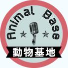 Animal_base ( Animal_b_w0lf )