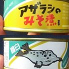 アザラ城缶 ( ___mashi )