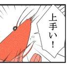 かにかま ( yr6dr )