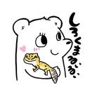 しろくまるいるいと動物たち ( shirokuma_ruirui )