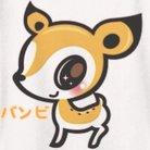 バンビ ( banbi0111 )