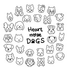 Heart nose DOGS ( lovejoywwjd )