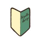 ひよっこデザイン ( hiyokko_design )