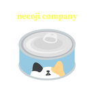 necoji_company