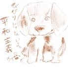 わやだ みつばち ( Mitsubachi-11 )