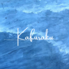 KAFURAKU