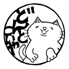 猫丸山田商店 ( yamadanatsumi )