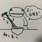 サラマン ( yotuashidayo )