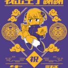 きむのお店やさん ( kimu_t2 )