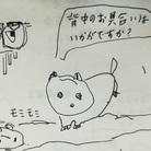 ゴロゴロニャ~祭り ( konnpoko )