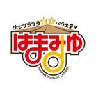 はまみゅ屋さん ( hamamu053 )